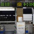 始発各駅停車(ワンマン)に乗って香川の学会へ