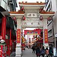 神戸元町の長安門