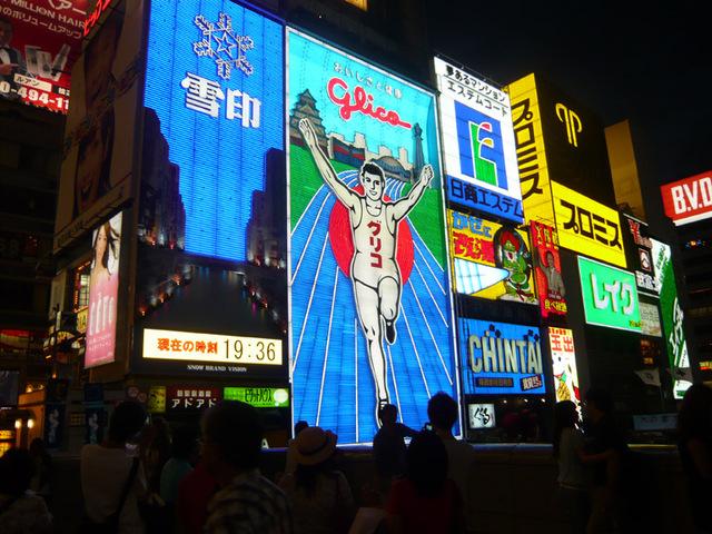 大阪道頓堀のglico