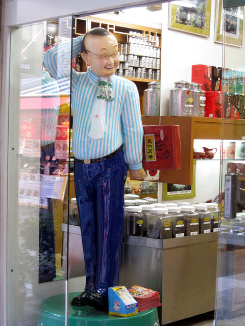 ウーロン茶専門店の人形