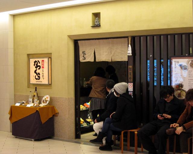 かつくら_キュービックプラザ新横浜店