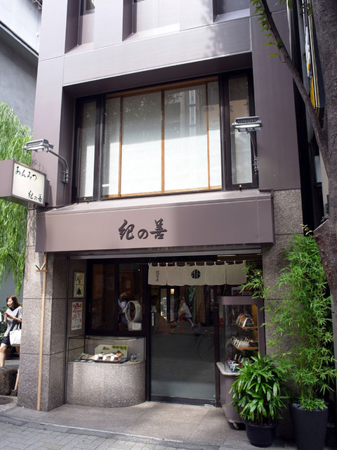 H270905_kinozen01
